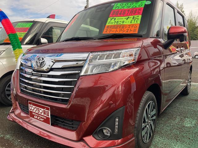 トヨタ カスタムG 衝突軽減 クルコン Bカメラ LEDヘッドランプ スマートキ-