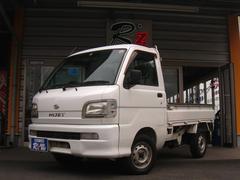 ハイゼットトラックスペシャル エアコン 5MT 4WD 3カ月保証 3方開