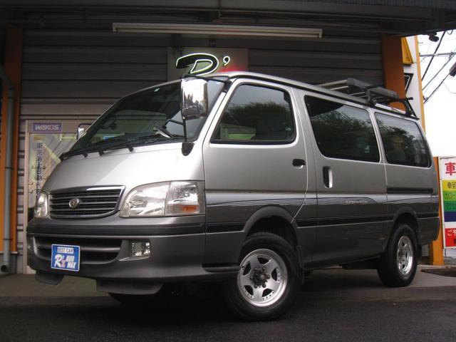 トヨタ スーパーカスタム リアヒーター ETC 社外15インチアルミ