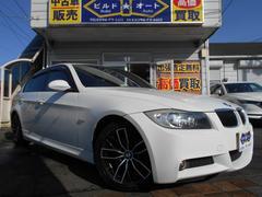 BMW320i Mスポーツパッケージ HDDナビ 社外マフラー