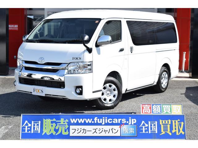 トヨタ FOCS Ds-Lスタイル 4WD 寒冷地仕様 新車即納車