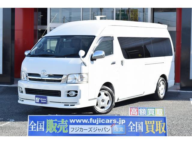 トヨタ キャンピング FOCS リノタクミ DSエボリューション