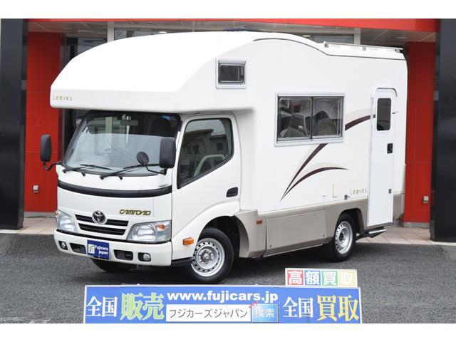 トヨタ バンテック コルドリーブス 家庭用エアコン FFヒーター
