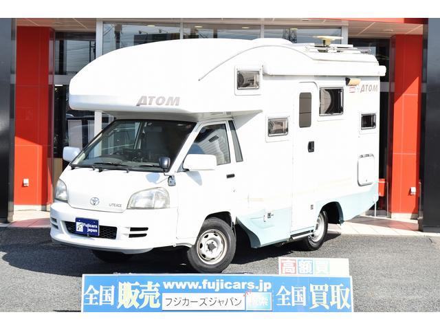 トヨタ キャンピング バンテック アトム407 FF ソーラーパネル