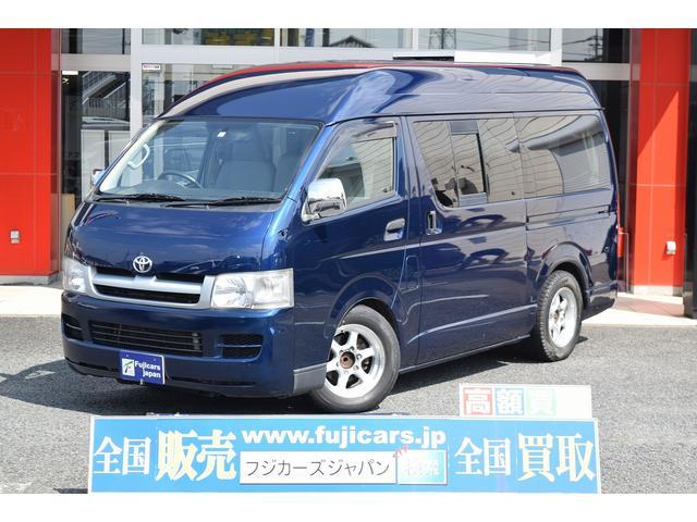 トヨタ キャンピング ナッツRV ペアコンポ FFヒーター ソーラー