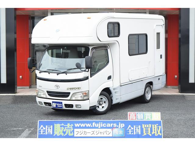 トヨタ キャンピング グローバルチャンプ FFヒーター 4WD