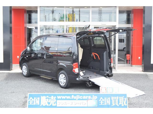 日産 福祉車両 スロープ 車イス二基 電動ウィンチ オートステップ