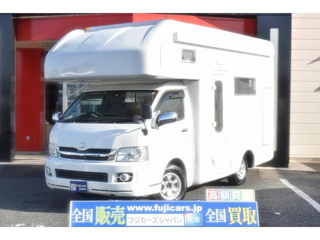 トヨタ キャンピング アネックス リバティFS52 4WD