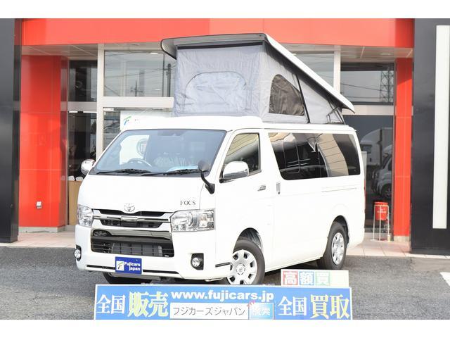 トヨタ キャンピング FOCS エスパシオ+UP 8ナンバー