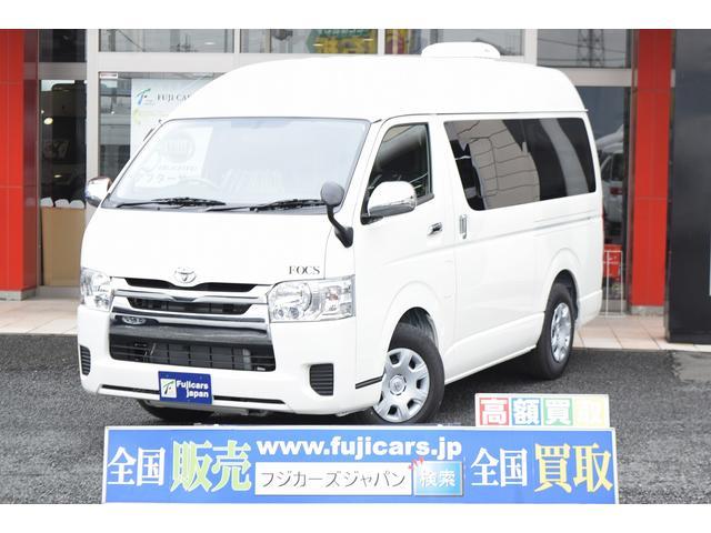 トヨタ キャンピング FOCS DSコンパクト FFヒーター