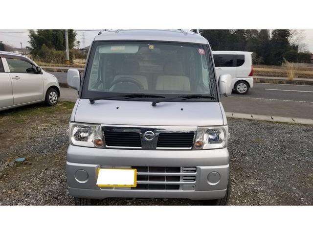 「日産」「クリッパーリオ」「コンパクトカー」「栃木県」の中古車