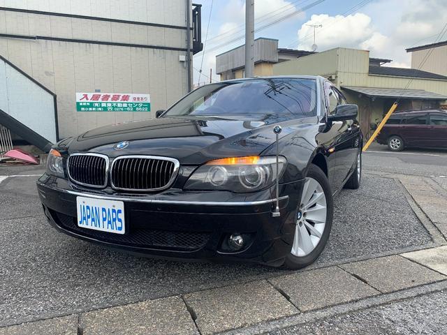 「BMW」「7シリーズ」「セダン」「群馬県」の中古車