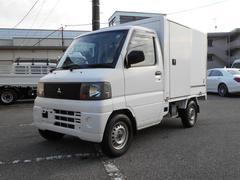 ミニキャブトラック冷蔵冷凍車 −5℃設定 サイドドア ETC装着車