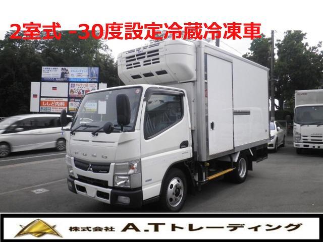 三菱ふそう 冷蔵冷凍車 2.95t積載 -30度 2室式 AT車