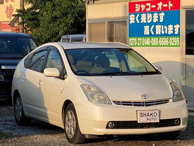 トヨタ Gアルミ HDD ナビ バックカメラ