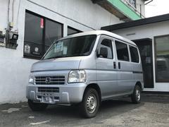 アクティバン4WD 集中ドアロック・ETC・パワステ・エアコン付き