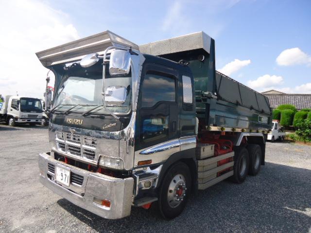 いすゞ 大型ダンプカスタム380 53 23