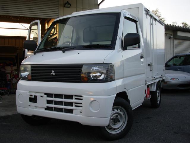 三菱 冷蔵冷凍車