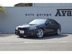 BMW523d Mスポーツ 黒革 サンルーフ 純正19AW