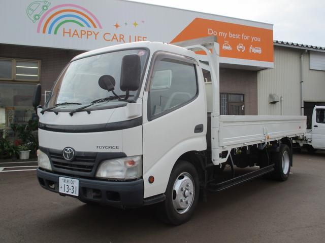 トヨタ ダイナトラック ロングフルジャストロー 3トン 平ボディ パワーウィンド ETC オートマ