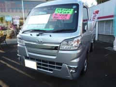 ハイゼットトラックジャンボSAIIIt 4WD 届け出済み未使用車