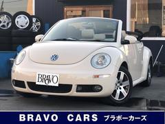 VW ニュービートルカブリオレベースグレード
