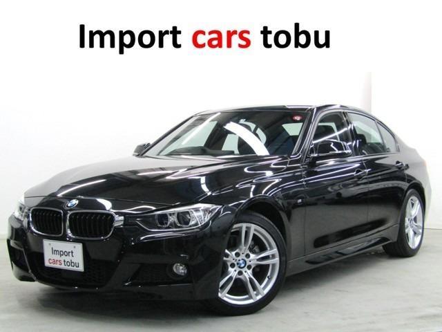 BMW 320d Mスポーツ ヘッドアップD ACC キセノンライト
