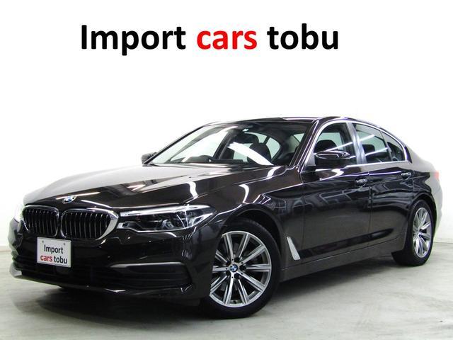 BMW 523d 純正ナビ・TV LEDヘッドライト 360度カメラ コンフォートアクセス インテリジェントセーフティー