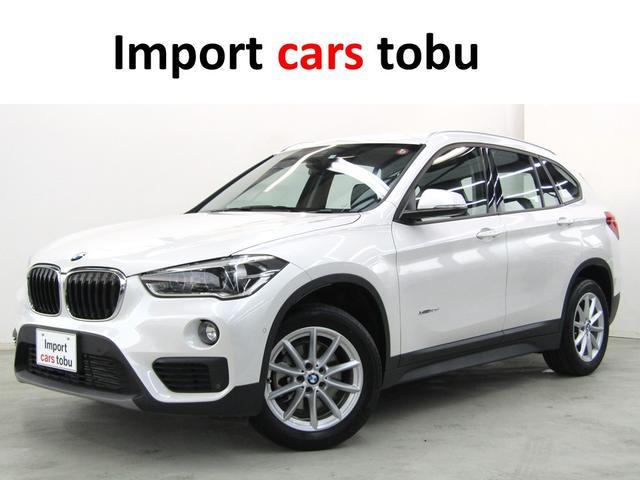 BMW X1 xDrive 18d ワンオーナー車 純正ナビ・バック 電動リアゲート コンフォートアクセス LEDヘッドライト インテリジェントセーフティー シートヒーター