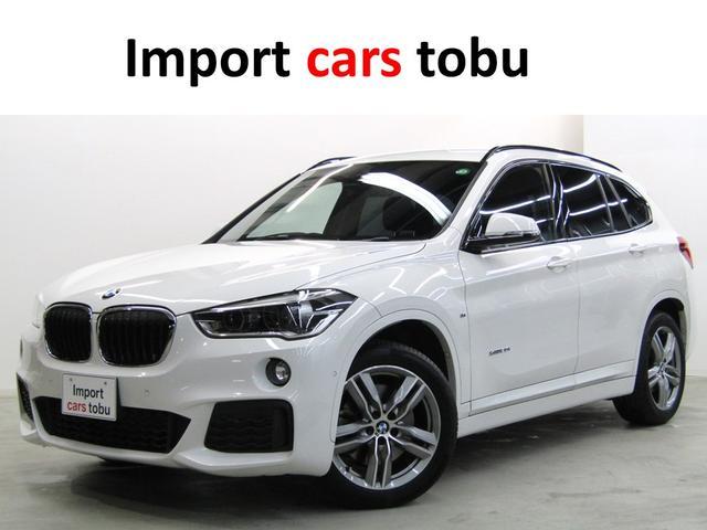 BMW xDrive 20i Mスポーツ ワンオーナー車 純正ナビ・バックカメラ LEDヘッドライト 社外地デジチューナー 電動リアゲート
