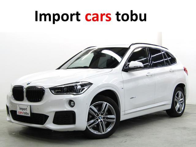 BMW xDrive 18d Mスポーツ ワンオーナー車 LEDヘッドライト アクティブクルーズコントロール ヘッドアップディス 電動リアゲート シートヒーター 純正ナビ・Bモニター