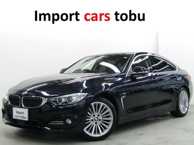 BMW 4シリーズ 420iグランクーペ ラグジュアリー ワンオーナー車 レザーシート シートヒーター インテリジェントセーフティー コンフォートアクセス