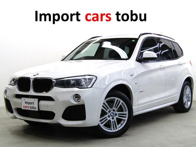BMW xDrive 20d Mスポーツ 純正ナビ・Bカメラ・フルセグTV 360度カメラ アクティブクルーズコントロール 電動リアゲート コンフォートアクセス 4WD
