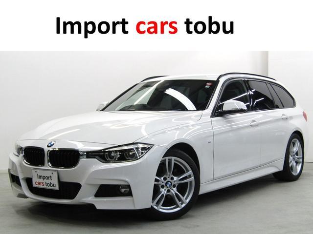 BMW 318iツーリング Mスポーツ 純正ナビ・Bカメラ クルーズコントロール 電動リアゲート コンフォートアクセス インテリジェントセーフティー ブラインドスポットモニター