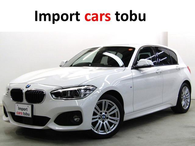 BMW 118i Mスポーツ ワンオーナー車 純正ナビ・Bカメラ LEDヘッドライト パーキングサポートパッケージ アクティブクルーズコントロール