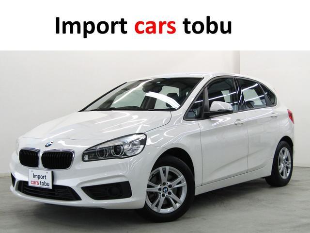 BMW 2シリーズ 218iアクティブツアラー 純正ナビ・Bカメラ 電動リアゲート LEDヘッドライト インテリジェントセーフティー コンフォートアクセス Bluetooth