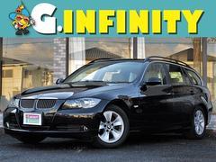 BMW325iツーリング ハイラインパッケージ・記録簿・本革