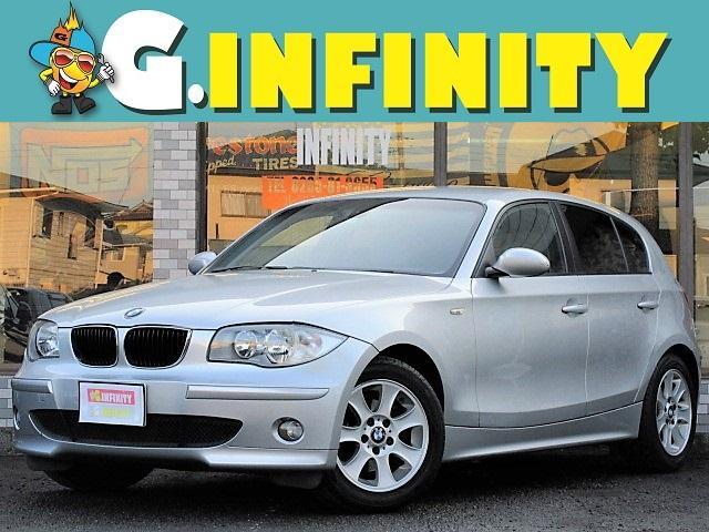 BMW 120i・本革・走行5.2万・純アルミ・シートH・記録簿