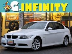 BMW320i 走4.2万 外ナビ 電動シート 純16AW ETC