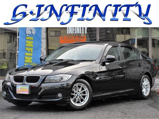 BMW 3シリーズ 320i 後期型・車検令和5年3月・走行66000km・1オーナー・純正16AW・ミラー内蔵ETC・コンフォートアクセス・本革巻きステア・マニュアルモード・オートタイミングタイミングチェーン