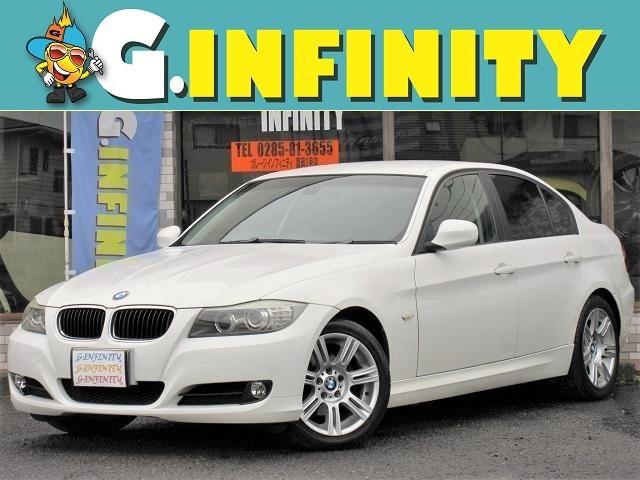 BMW 320i 後期型・Mスポーツ専用17AW・電動シート・純正HDDナビ・DVD・Mミュージックサーバー・エンジェルアイ(HID)・ETC・スマートキー・革巻ステアリング・マニュアルモード・タイミングチェーン
