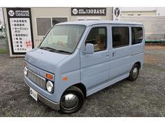 バモスL ヴィンテージバス 移動販売ベース車