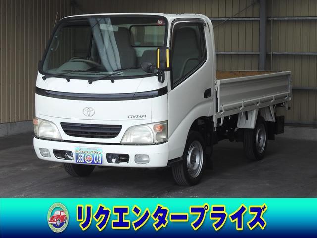 トヨタ シングルジャストロー エアコン/パワステ/パワーウインドウ