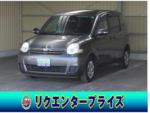 トヨタ Xリミテッド 左パワスラ/HDDナビ/BTオーディオ/Bカメラ/ワンセグ