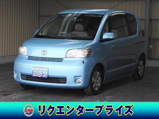 トヨタ 150r Gパッケージ キーレス/ナビ/Bカメラ/ワンセグ/DVD再/AUX/CD/ETC