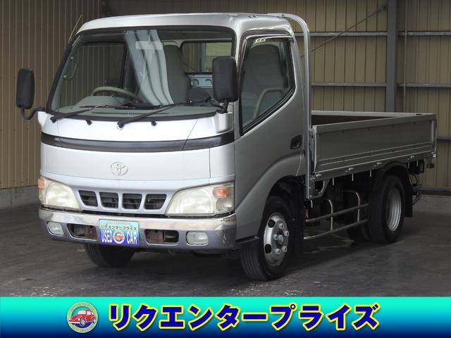 トヨタ ダイナトラック ジャストロー 5MT/エアコン/パワステ/パワーウィンドウ
