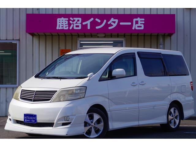 トヨタ MS リミテッドデュアルAVNスペシャル