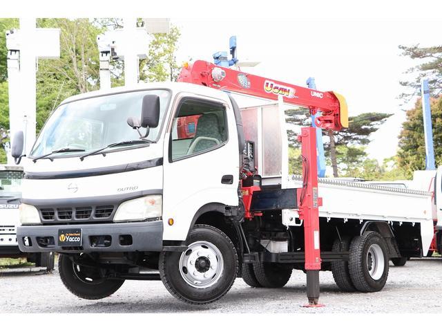 日野  古川ユニック4段セルフクレーン ハイジャッキ URV294H ラジコン フックイン 積載3000kg 車両総重量7345kg DPR