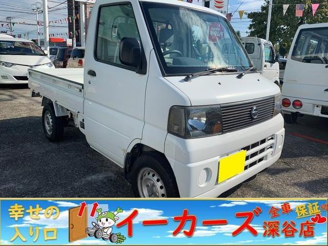 日産 DX 三方開 5速マニュアル車 最大積載量350kg