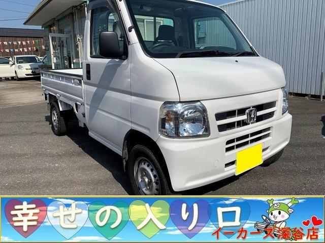 ホンダ アクティトラック 5速マニュアル 三方開 最大積載350...